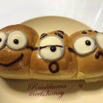クリーブラッツ弥生が丘店(鳥栖市)の美味しいパンの紹介♪