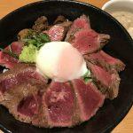あか牛Dining yoka-yoka KITTE博多店のランチメニュー紹介♪