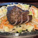 肉のレストラン中津留(久留米市)のランチメニューを紹介♪